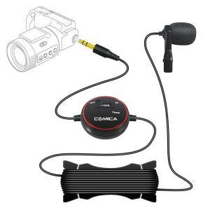CoMica Clip-on Lavalier-Mikrofon [För kamera, SmartPhone, GoPro]