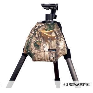Rolanpro kamouflagefärgad Axelkudde för kamerastativ