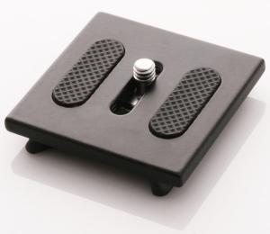 Snabbplatta 53x52mm - WT6693AH