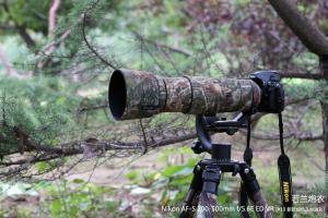 Rolanpro Objektivskydd för Nikon AF-S 200-500mm f/5.6E FL ED VR