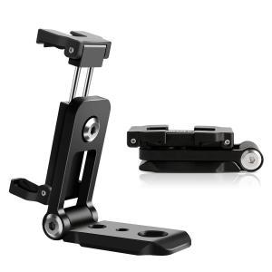 Ulanzi Mobilhållare/mobilställ med Arca Swiss design