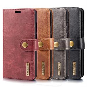 Plånboksfodral med magnetskal för Huawei P20 - DG.MING