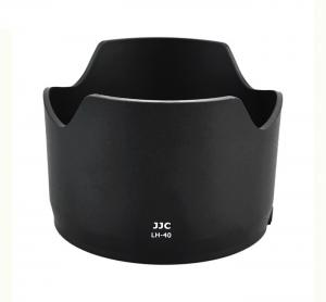 JJC Motljusskydd för Nikkor 24-70mm f/2.8G ED (HB-40)