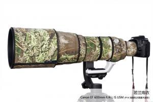 Rolanpro Objektivskydd för Canon EF 600mm f/4 L IS II USM #10