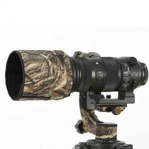 Rolanpro Objektivskydd XS för Sigma 120-300mm f2.8 & Sigma 150-600mm sport