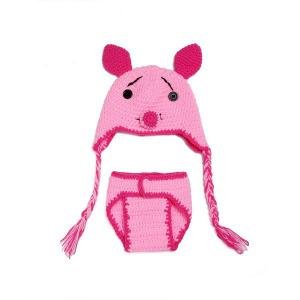 Klädset gris - Rosa