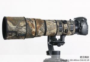 Rolanpro Objektivskydd för Nikon AF-S VR 200-400mm f/4 G IF-ED