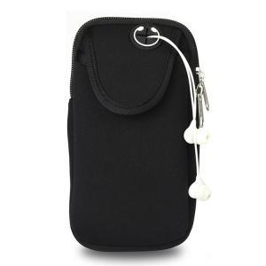 Universalt sportarmband för mobiltelefoner - Svart