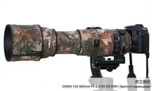 Rolanpro Objektivskydd för Sigma 150-600mm F5-6.3 DG OS HSM Sports