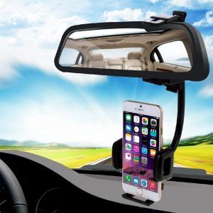 HAWEEL Universal mobilhållare som fästes i bilens spegel