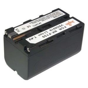 Jupio kamerabatteri 4400mAh ersätter Sony NP-F750